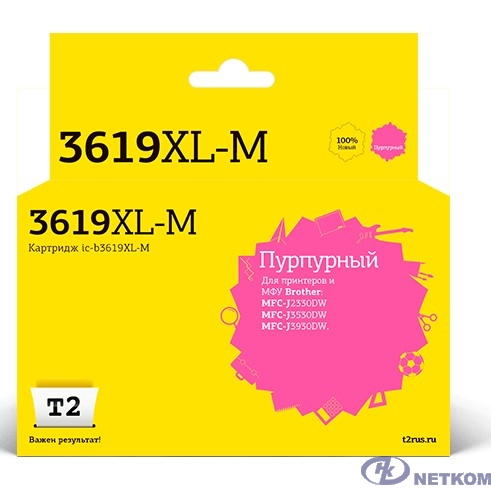 T2  LC-3619XLM Тонер-картридж для (IC-B3619XL-M) Brother MFC-J3530DW/J3930DW, пурпурный, с чипом, 1500к