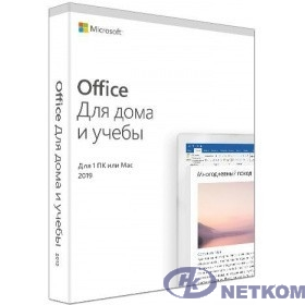 79G-05207 Microsoft Office Home and Student 2019 Rus Only Medialess P6 {MAC / Windows 10}