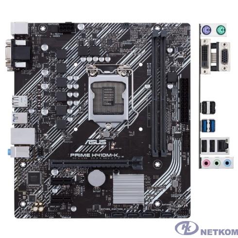 Asus PRIME H410M-K {Soc-1200 Intel H410 2xDDR4 mATX AC`97 8ch(7.1) GbLAN+VGA+DVI}