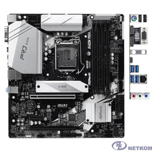 Asrock B460M PRO4 {LGA1200, Intel B460, ATX} BOX