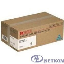 Принт-картридж IM C300 голубой для Ricoh IMC300/400 (10300стр. по ISO/IEC 19798) (842383)