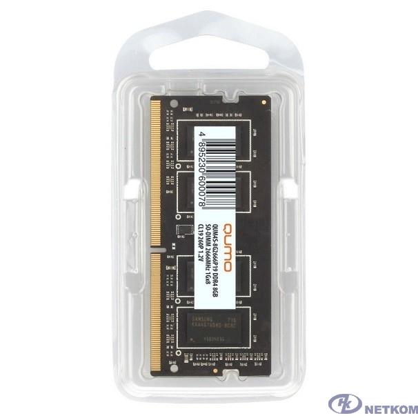 QUMO DDR4 SODIMM 8GB QUM4S-8G2666P19 PC4-21300, 2666MHz
