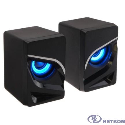 QUMO Rage AS005 Активная акустическая система 2.0