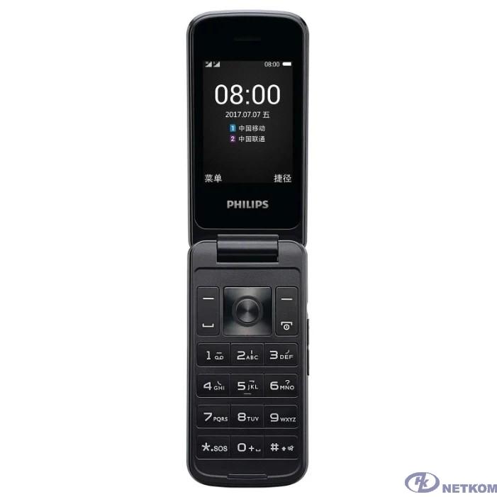 Philips Xenium E255 Black