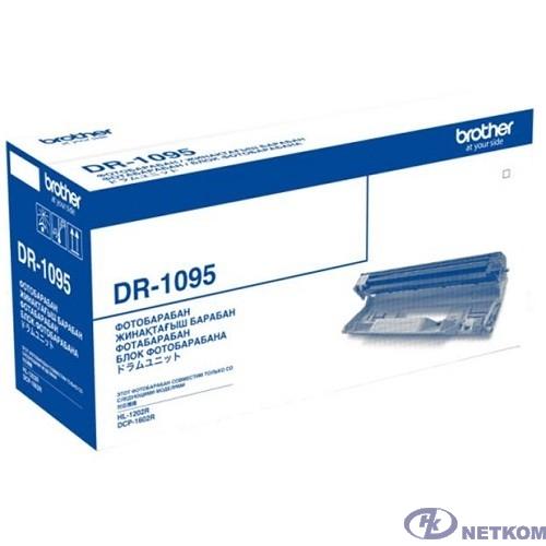 Brother DR1095 Фотобарабан для HL-1202R (10тыс.стр.)(DR1095)