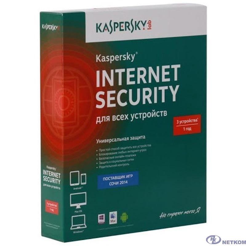 KL1939RBCFS Kaspersky Internet Security Russian Edition. 3-Device 1 year Base Box [909079]