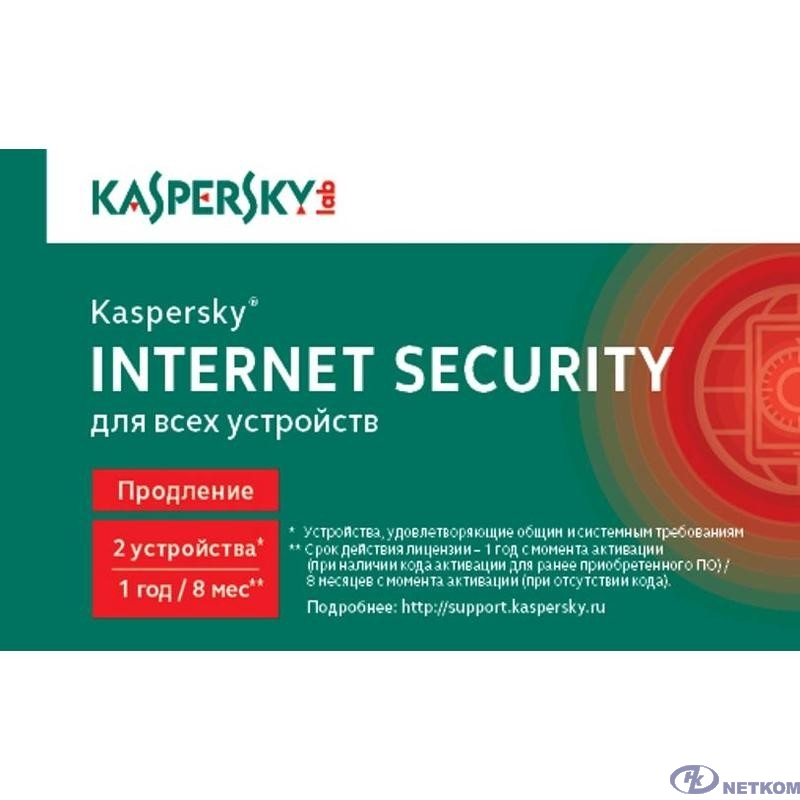 KL1939ROBFR Kaspersky Internet Security Russian Edition. 2-Device 1 year Renewal Card [909093] {1402779}
