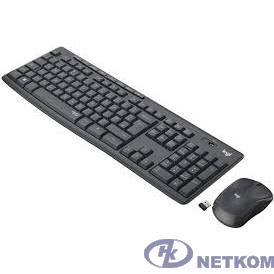 920-009807 Logitech Клавиатура + мышь MK295 с поддержкой SilentTouch Комплект беспроводной {клавиатура+мышь, GRAPHITE, RUS, 2.4GHz}