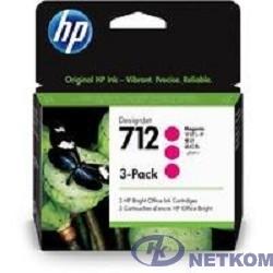 Картридж струйный HP 712 3ED78A пурпурный x3упак. (29мл) для HP DJ Т230/630