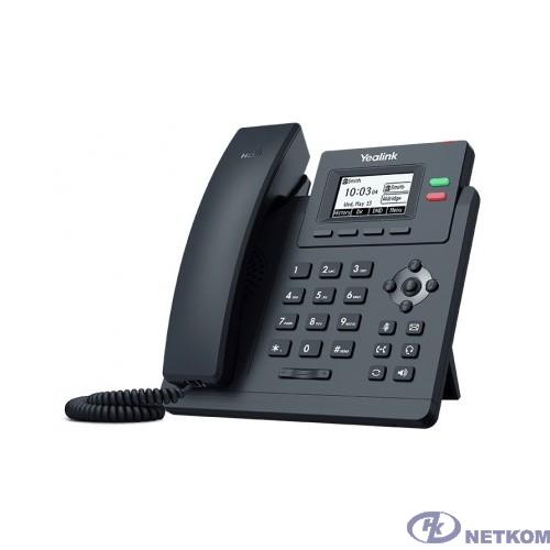 Yealink SIP-T31,Телефон SIP  2 линии, БП в комплекте