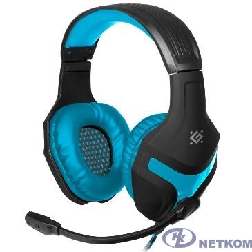 Defender Scrapper 500 синий + черный, кабель 2 м [64501]