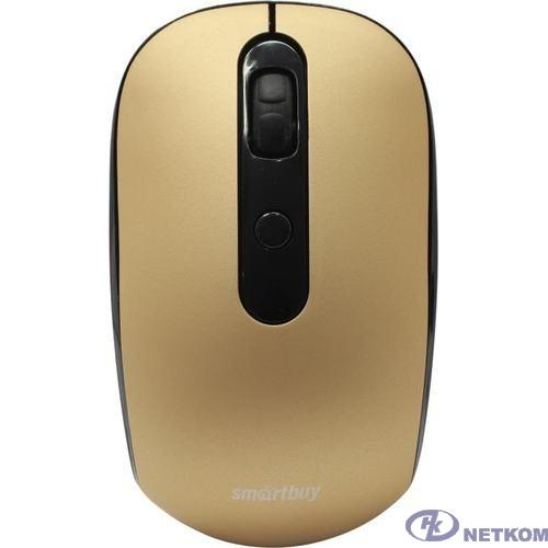 Мышь беспроводная беззвучная Smartbuy ONE 262AG бронза /40 [SBM-262AG-O]