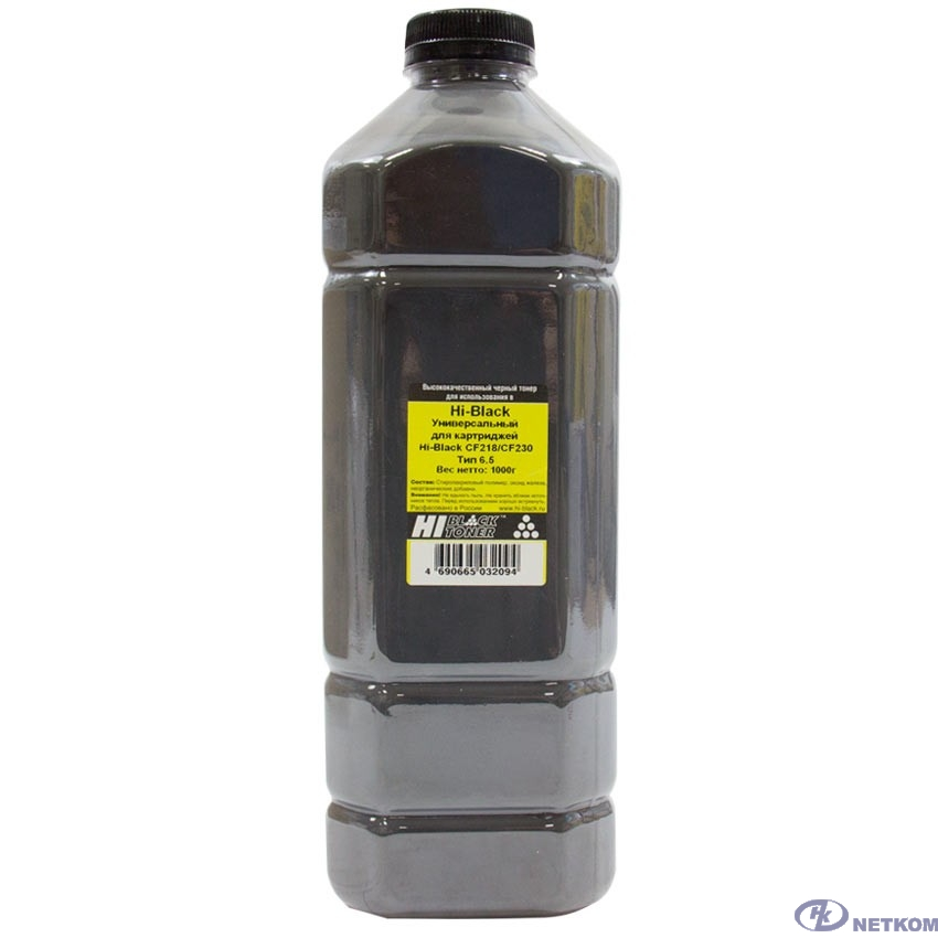Hi-Black Тонер Универсальный для картриджей Hi-Black CF218/CF230, Тип 6.5, Bk, 1 кг, канистра