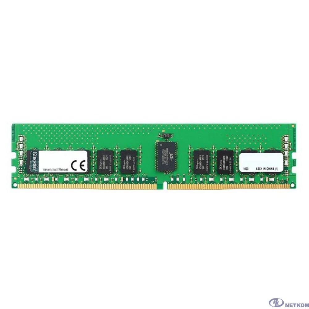 Kingston DDR4 DIMM 32GB KSM26RS4/32MEI PC4-21300, 2666MHz, ECC Reg