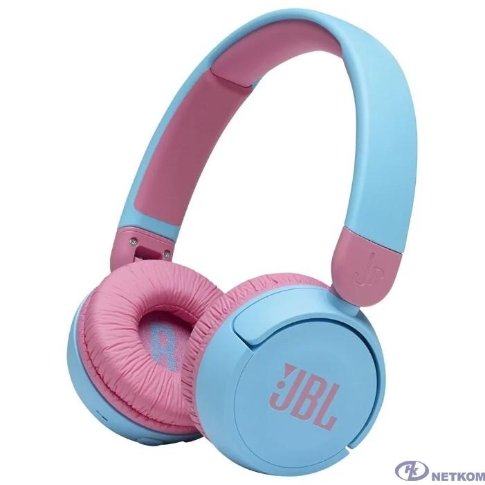 Нaушники BLUETOOTH JR310BT BLUE JBL