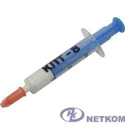 Термопаста КПТ-8 кремнийорганическая на основе оксида цинка, 3 г, шприц