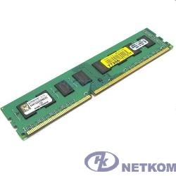 Kingston DDR3 DIMM 2GB (PC3-10600) 1333MHz KVR1333D3N9/2G