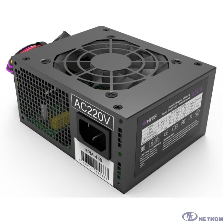 HIPER Блок питания SFX PSU 450W HP-450SFX (OEM)