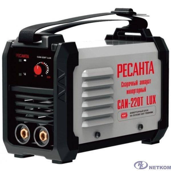 Ресанта Сварочный аппарат инверторный САИ-220Т LUX [65/71]