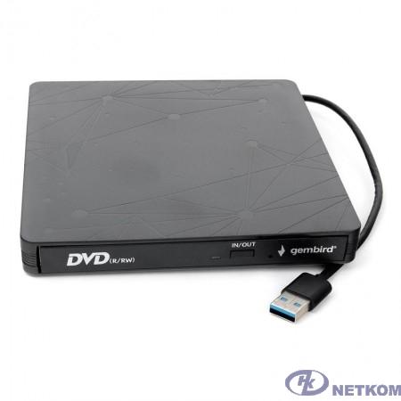 USB 3.0 Gembird DVD-USB-03 пластик, черный