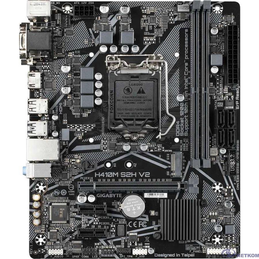 Gigabyte H410M S2H V2 {Intel H470 2xDDR4 mATX AC`97 8ch(7.1) GbLAN+VGA+DVI+HDMI, Soc-1200}