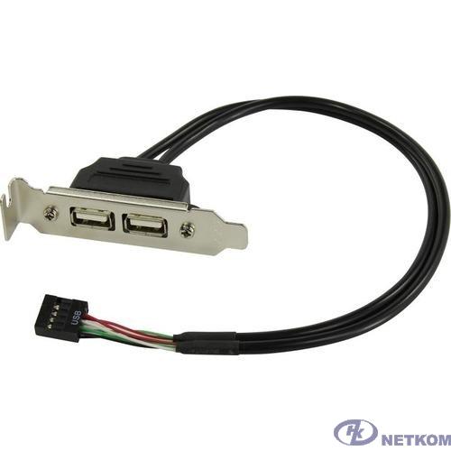 ORIENT C026, Планка портов в корпус 2xUSB 2.0, Low Profile, длина кабеля 30см, oem (30826)