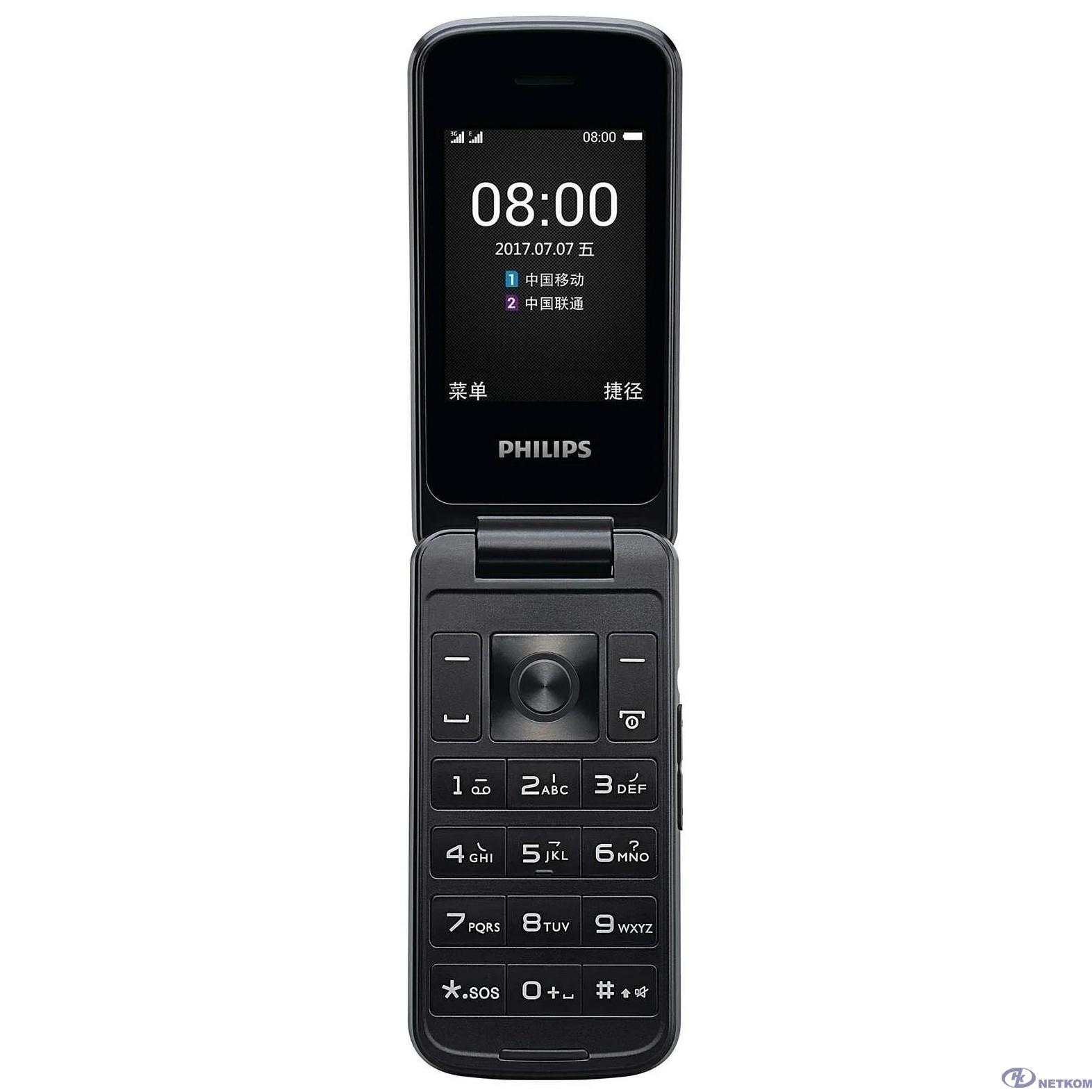 Philips Xenium E255 Blue