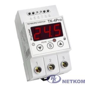 DigiTOP ТК-4 pro Терморегулятор одноканальный на DIN-рейку, 25А, -50...+125С, 5 программ