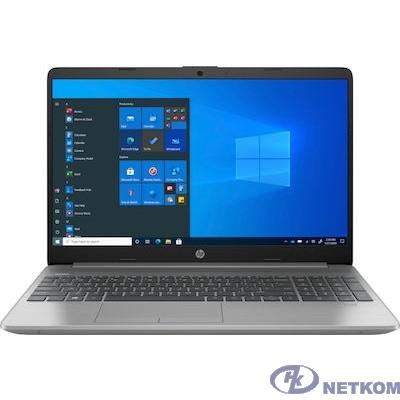 """HP 255 G8 [27K43EA] Silver 15.6"""" {FHD Ryzen 5 3500U/8Gb/256Gb SSD/W10}"""