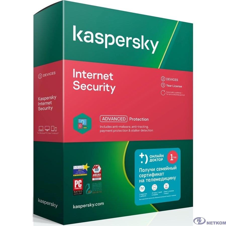 KL1939RBBFS_MMT Kaspersky KIS RU 2-Dvc 1Y Bs Box+ Семейный врач онлайн ПРОМО [909901 ]