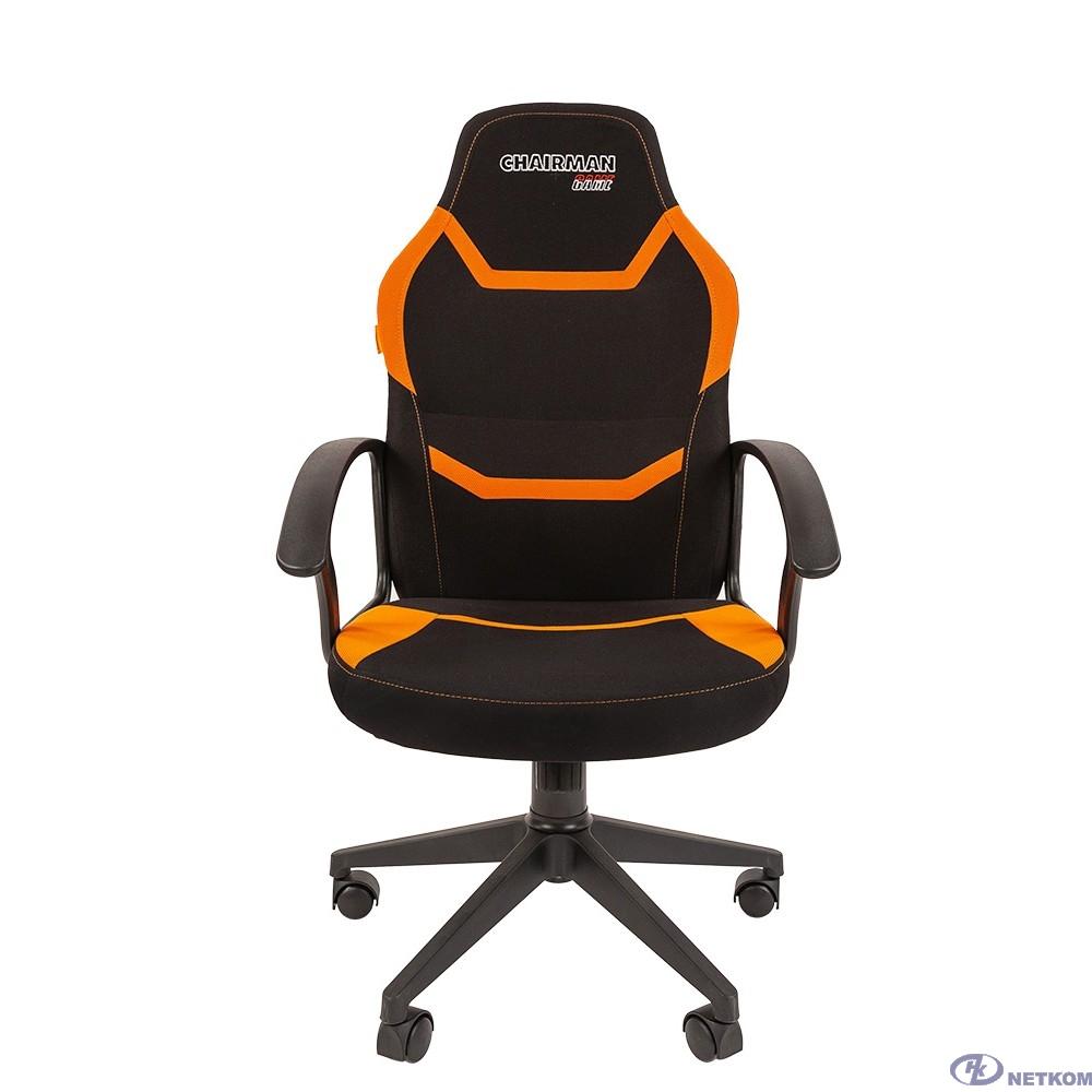 Кресло Chairman  game 9 Россия ткань черно/оранжевый (7068843)