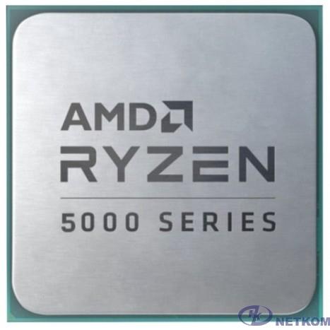 CPU AMD Ryzen 7 5700G BOX