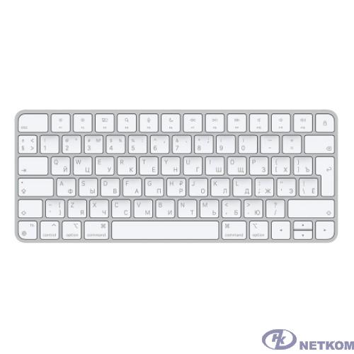 MK2A3RS/A Apple Magic Keyboard Russian