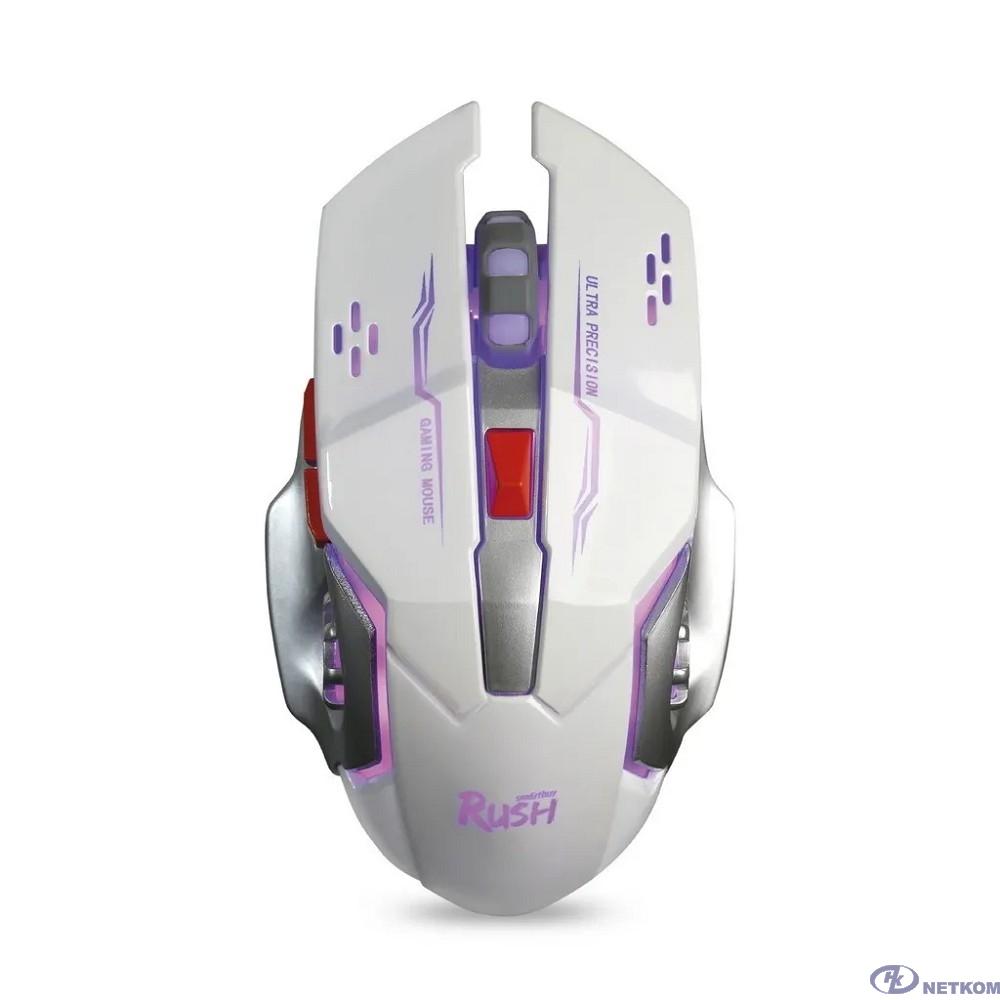 Мышь игровая проводная Smartbuy RUSH Avatar белая [SBM-724G-W]
