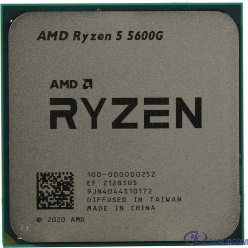 CPU AMD Ryzen 5 5600G OEM Multipack (+ кулер)