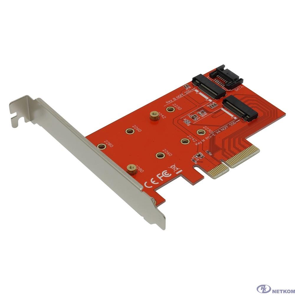 ORIENT C296E Адаптер 2xM.2 - > PCI-Ex4 / SATA