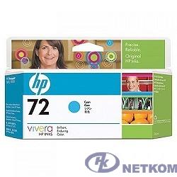 HP C9371A Картридж №72, Cyan {DJ T610/T1100, Cyan (130ml)}