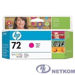 HP C9372A Картридж №72, Magenta {DJ T610/T1100, Magenta (130ml)}