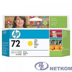 HP C9373A Картридж №72, Yellow {DJ T610/T1100, Yellow (130ml)}