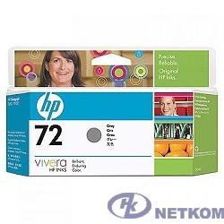 HP C9374A Картридж №72, Gray {DJ T610/T1100, Gray (130ml)}