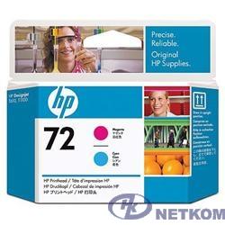 HP C9383A Печатающая головка №72, Magenta & Cyan {DJ T610/T620/T770/T1100/T1120/T1200, Magenta & Cyan}