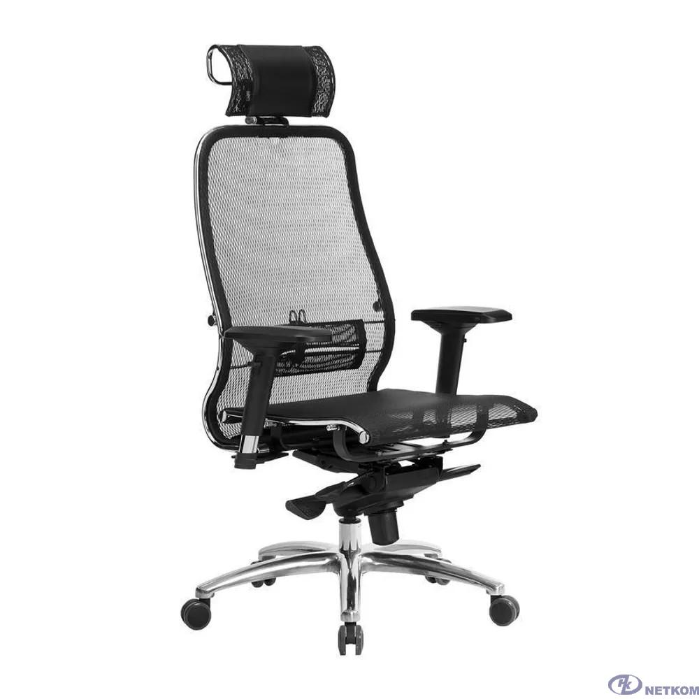 Кресло Samurai S-3.041 черный [z311580137]