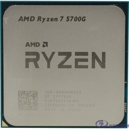 CPU AMD Ryzen 7 5700G OEM