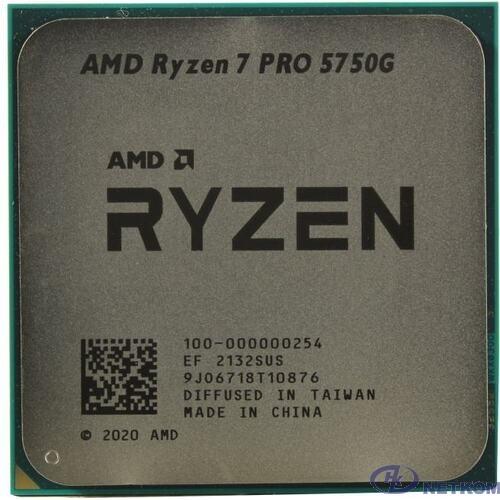 CPU AMD Ryzen 7 PRO 5750G OEM Multipack (+ кулер)
