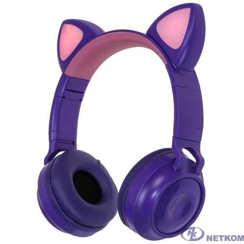 QUMO Pqrty Cat BT 0026 фиолетовый