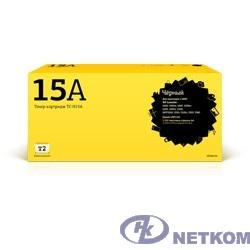 T2 C7115A/Q2613A/Q2624A/EP-25 Картридж (TC-H15A U) для HP LJ 1000/1005/1200 и  LBP1210, 2500 стр.