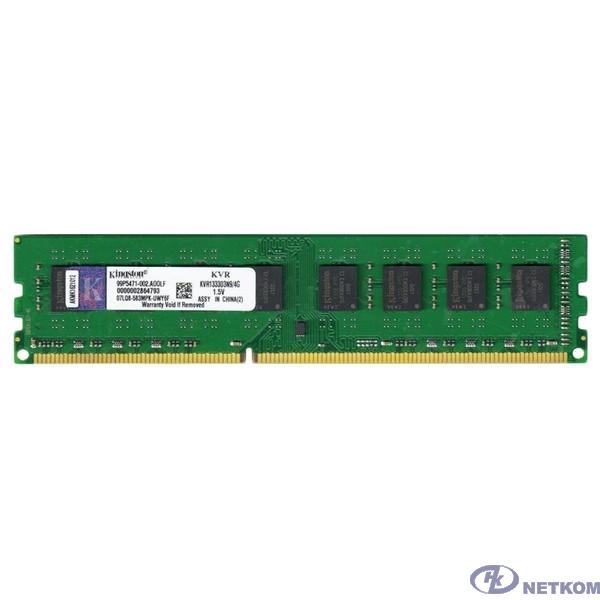 Kingston DDR3 4GB (PC3-10600) 1333MHz [KVR1333D3N9/4G(SP)]