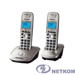 Panasonic KX-TG2512RUN (платиновый/золотой) {Доп трубка в комплекте,АОН, Caller ID,спикерфон на трубке,полифония}