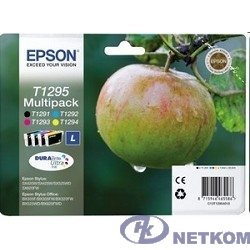 EPSON C13T12954010/4011/4012 картридж для SX420W/BX305F (желтый,голубой,пурпурный,черный) (cons ink)