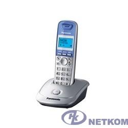 Panasonic KX-TG2511RUS (серебристый) {АОН, Caller ID,спикерфон на трубке,переход в Эко режим одним нажатием}